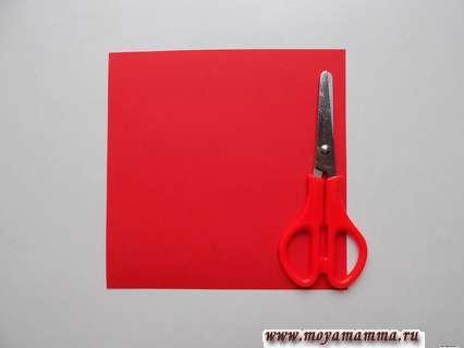 Papír, nůžky