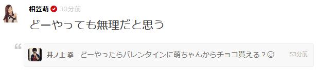 wpid-aigasamoe3_png_618×337_ピクセル