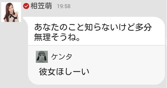 wpid-aigasamoe5_jpg_560×305_ピクセル