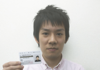 coincheck-registration-4