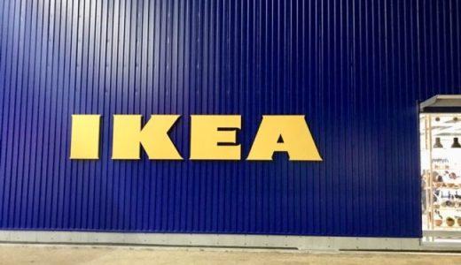 東海初出店・IKEA長久手レポート!買物の流れや混雑しない時間帯は?