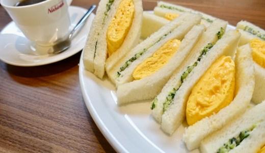 名古屋でふわふわたまごサンド!老舗喫茶の味|西アサヒ(なごのや)@名駅