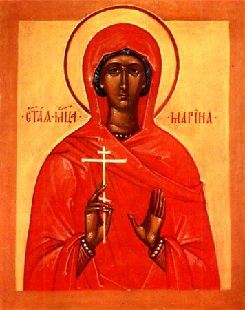 Святая Марина Кипр