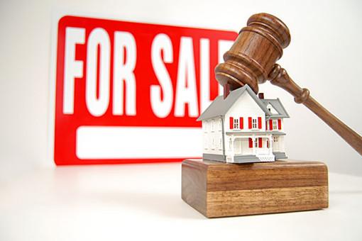 Аукцион недвижимости на Кипре