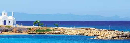 Паломнические туры по Кипру с гидом