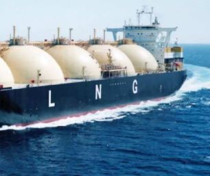 LNG Vessel Goes Aground in Nigeria