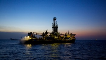 Mozambique Oil & Gas: Rovuma Offshore Area 1 Project – Overview