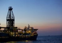 Mozambique Oil & Gas: Govt, Anadarko to share gas business opportunities in Pemba