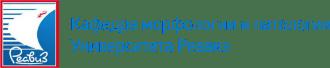 Кафедра морфологии и патологии Университета Реавиз