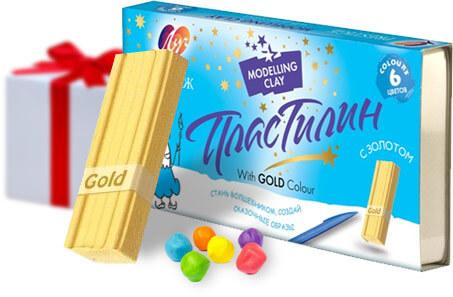 Волшебный пластилин с цветом золота в подарок