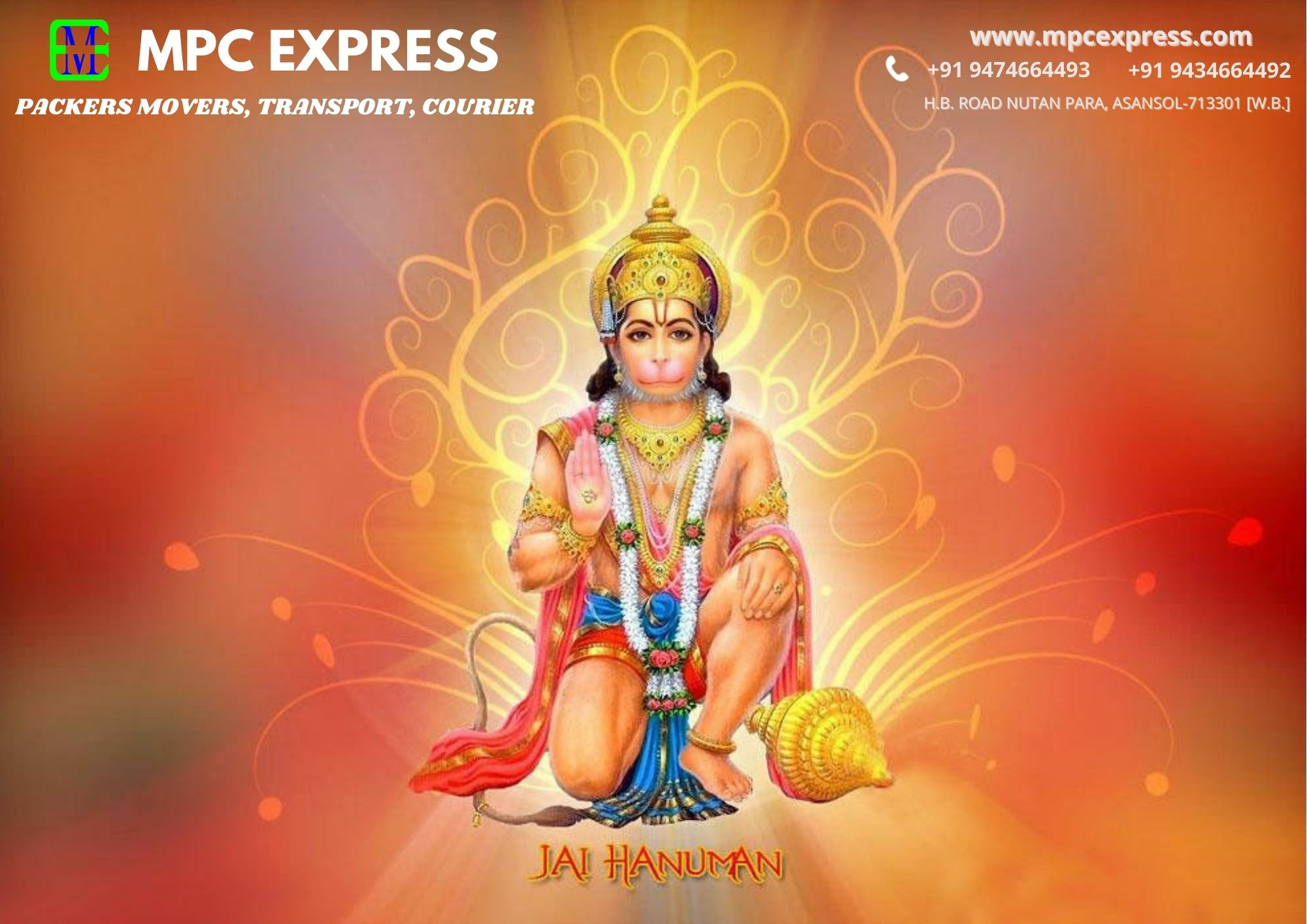 Read more about the article Happy Hanuman Jayanti 2021