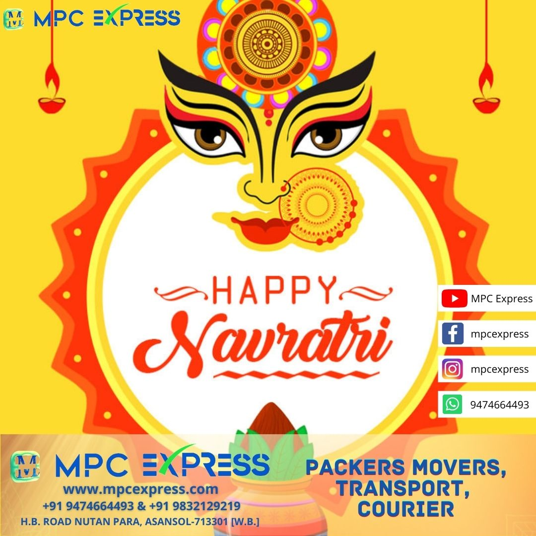 Read more about the article Happy Navratri 2021