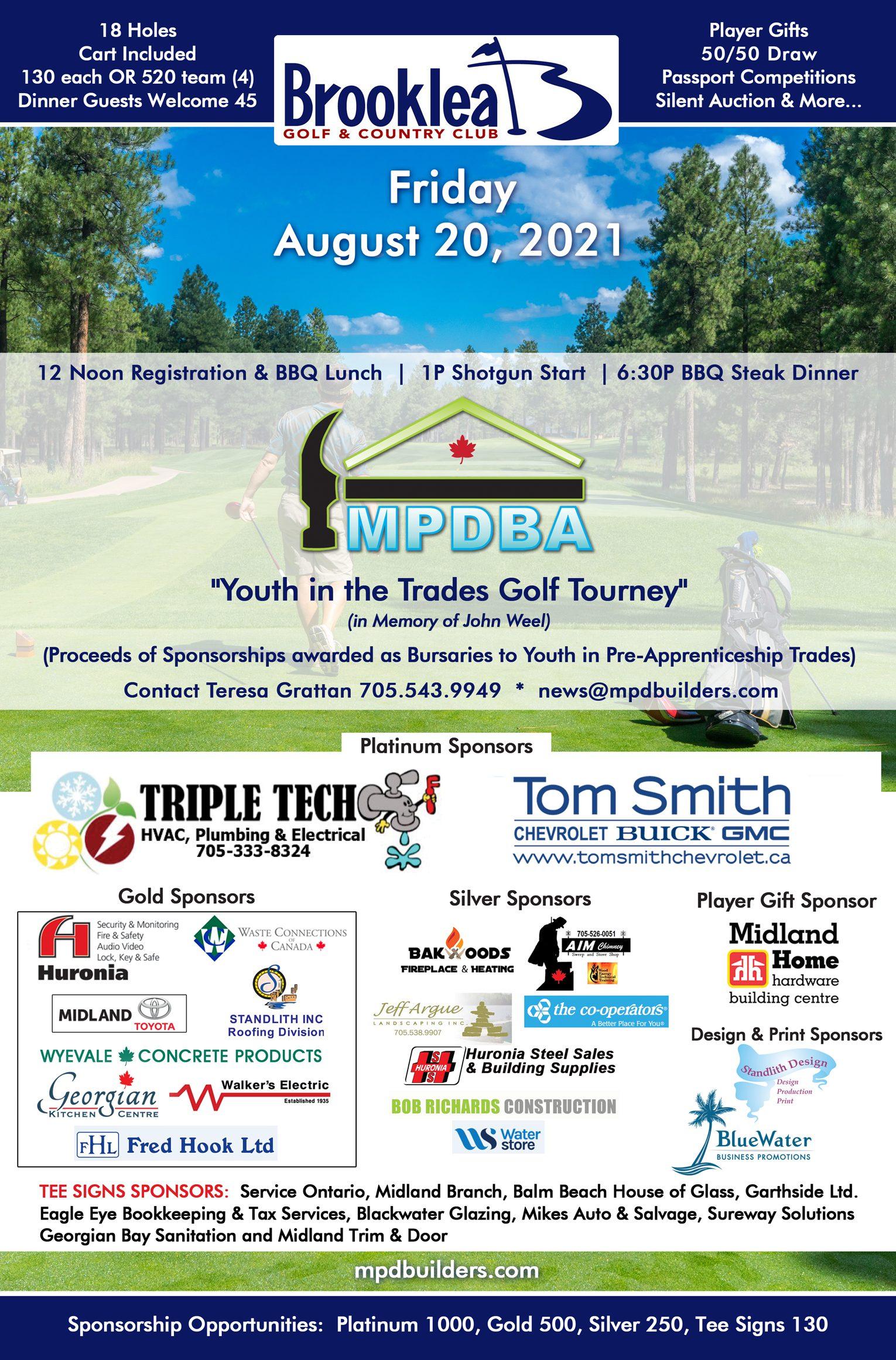 MPDBA 2021 Gulf Tournament