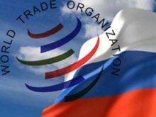 monolitplast news World Trade Organization