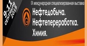 Серия нефтехимических выставок пройдет в России в сентябре 2015