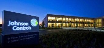 Johnson Controls построит новый завод в Македонии