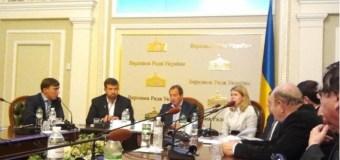 Состояние и перспективы развития Минерально-сырьевой базы Украины обсудили в Киеве