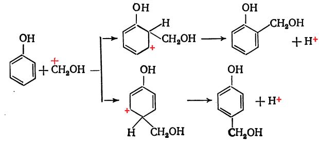 ион гидроксиметилфенола