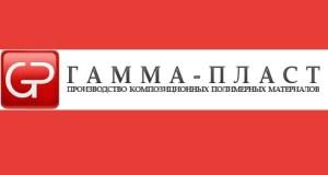 Гамма-Пласт лого