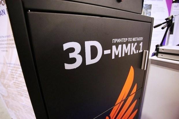 Российский 3D-принтер по металлу 3D-mmk.1