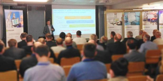 Управление современным производством при помощи IOT технологий обсудили в Минске! (фото, подробности)