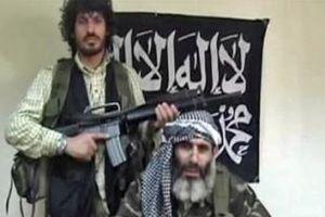 Chaker el Abssi - Fatah al islam