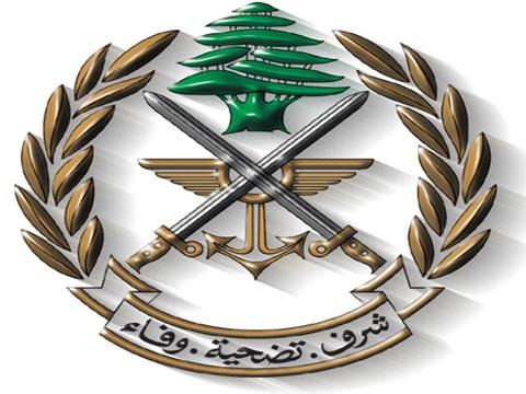 Embleme de l\'armée libanaise