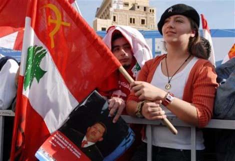 Communistes - Manifestation - Liban