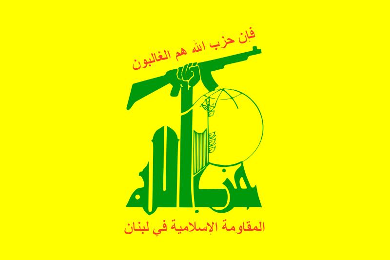 hezbollah-drapeau