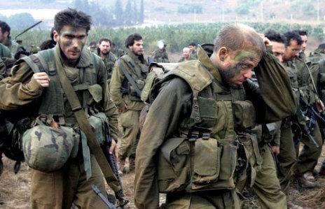 Tsahal - armée israélienne