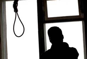 suicide Final Year Uniben Law Student Commits Suicide