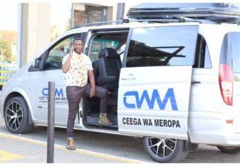 Ceega Meropa Sessions Mp3 Download