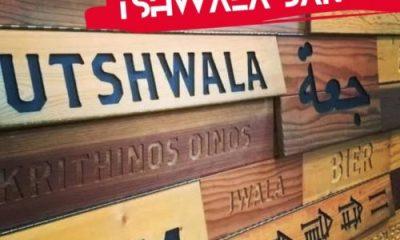 Ntokzin – Tshwala Bam ft. Khanya Greens & Sir Trill
