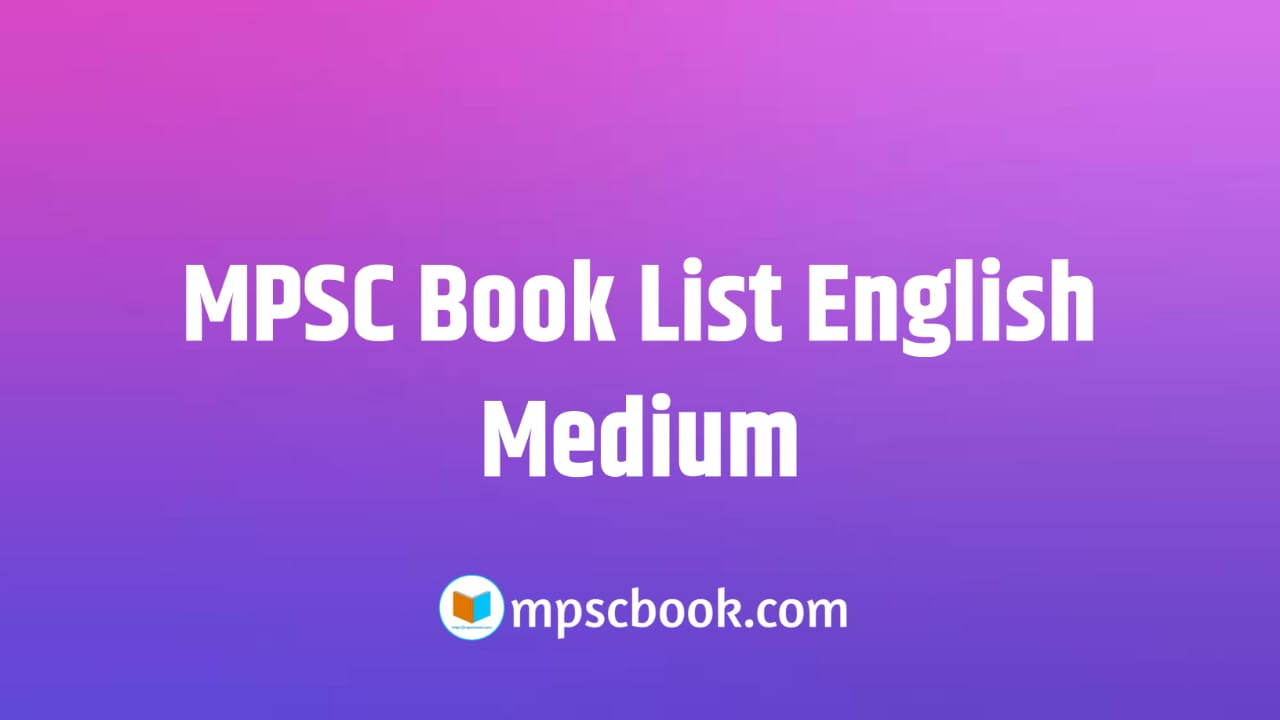 MPSC Booklist English Medium