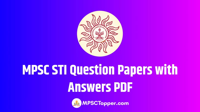 MPSC STI Question Papers