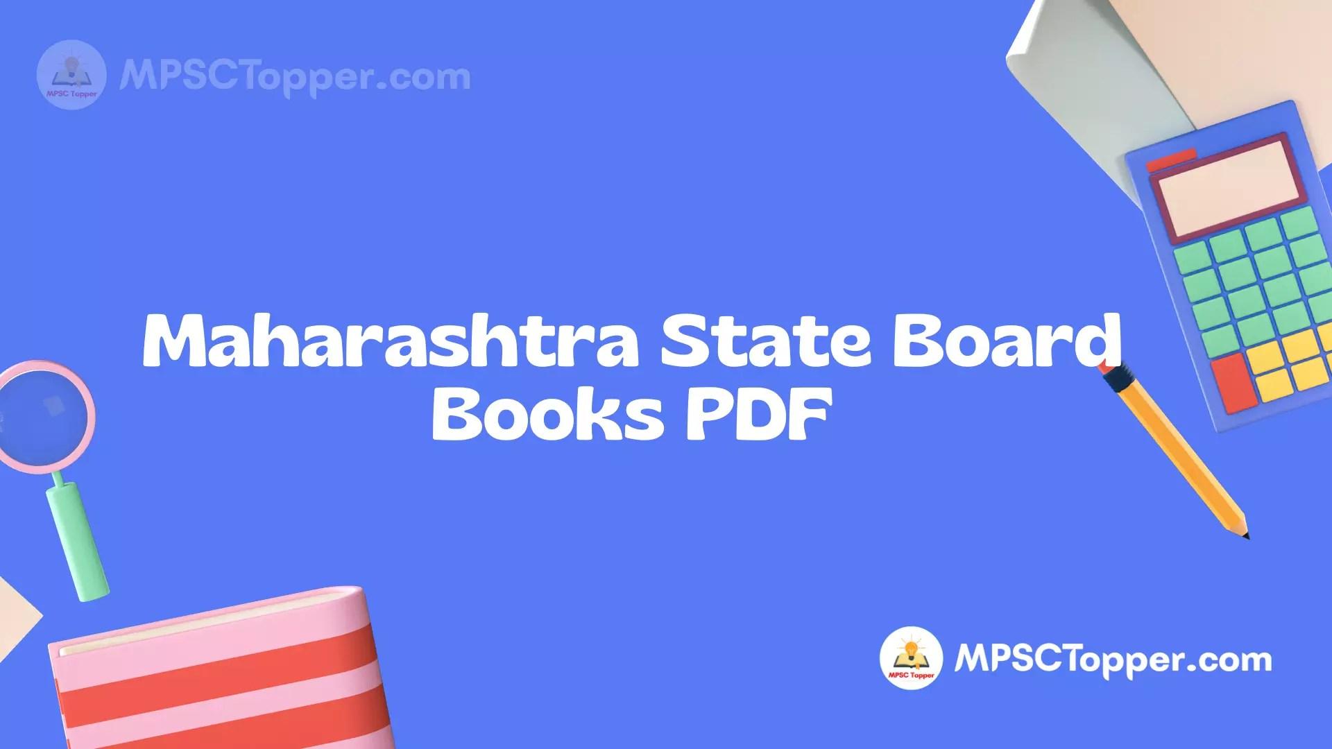 Maharashtra State Board Books PDF
