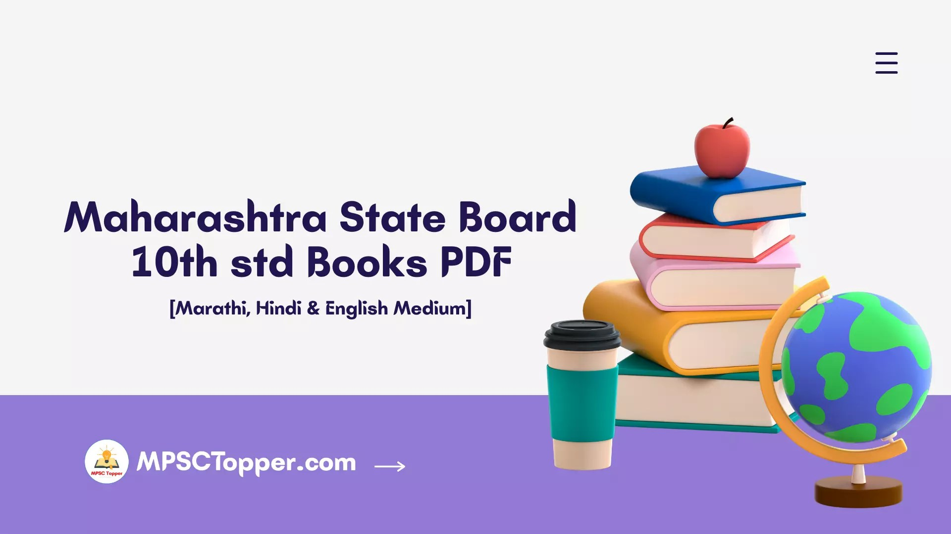 10th std textbook pdf