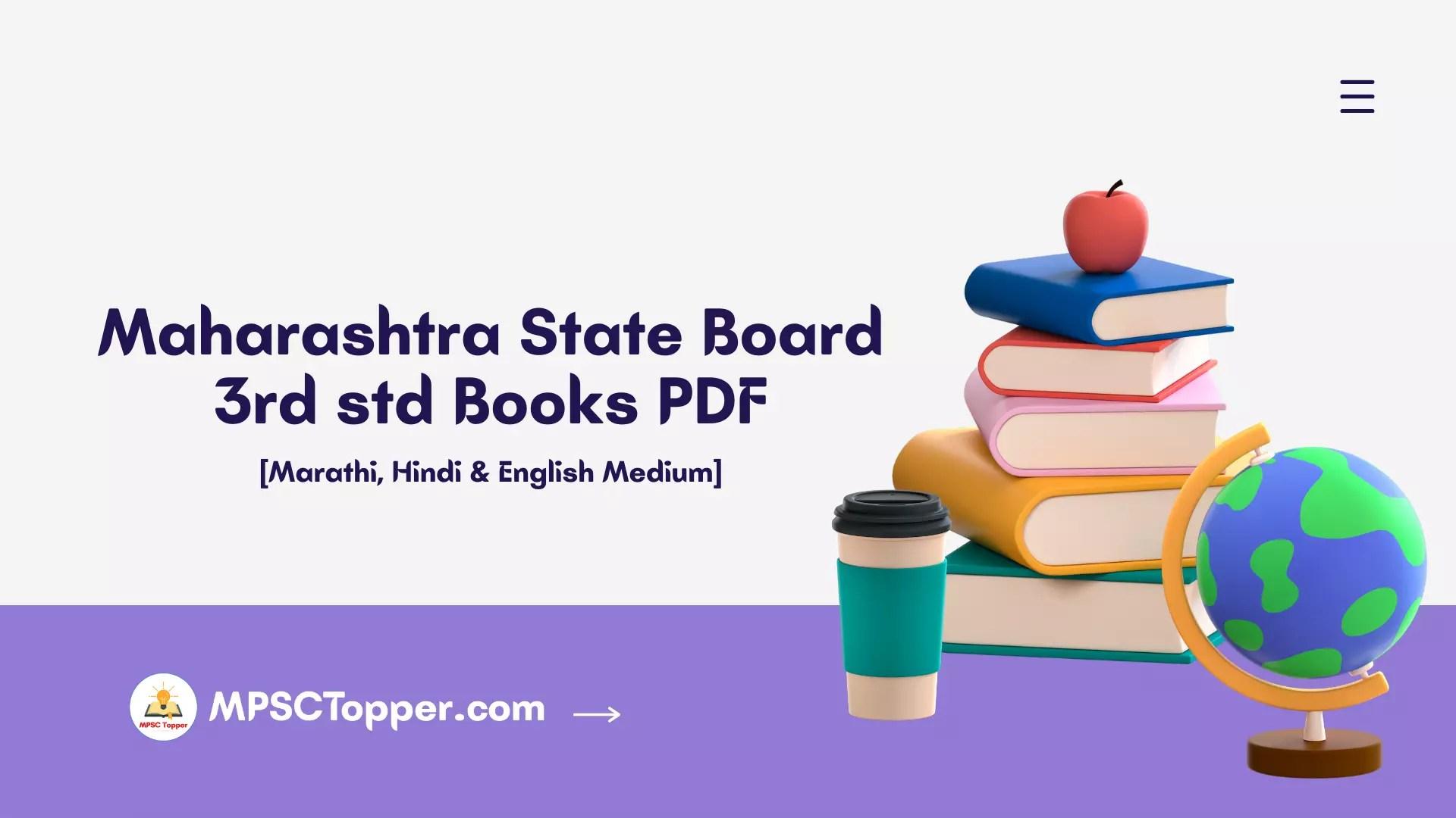 3rd std Books PDF
