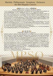 concert_83th_ura