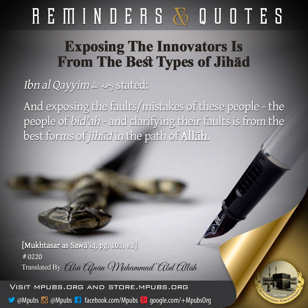 quote0220 exposing the innovators is from the best forms of jihad eng