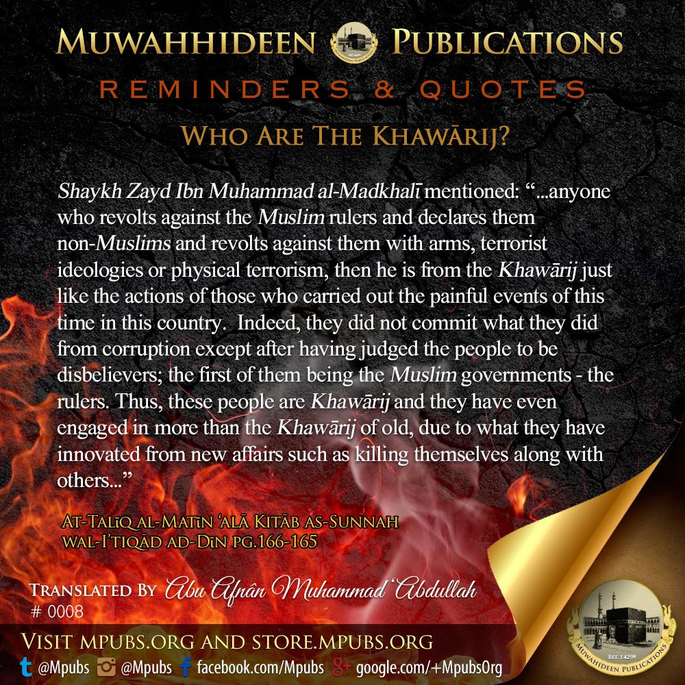 quote0008 who are the khawaarij