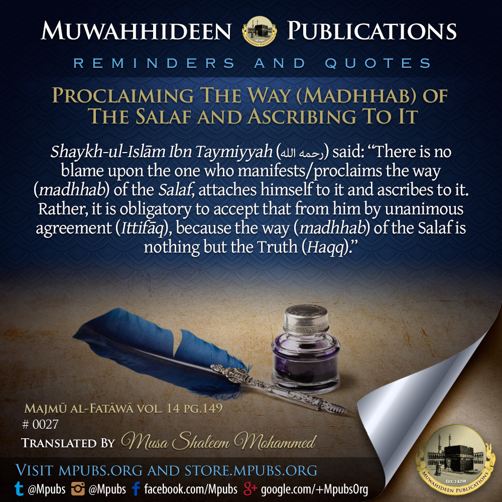 quote0027 proclaiming madhhab of the salaf and ascribing to it eng