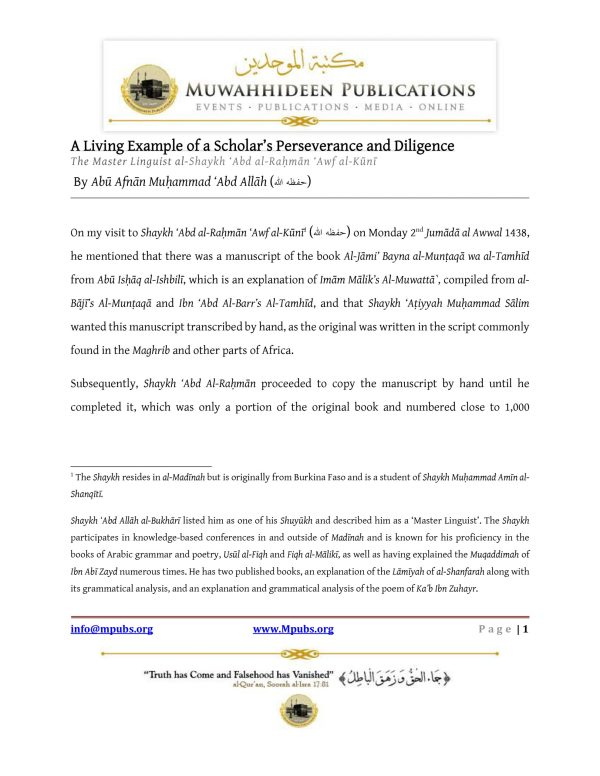 KHDH_20160905_a_warning_against_a_weak_hadeeth_about_the_merits_of_the_first_ten_days_of_dhul_hijjah-1