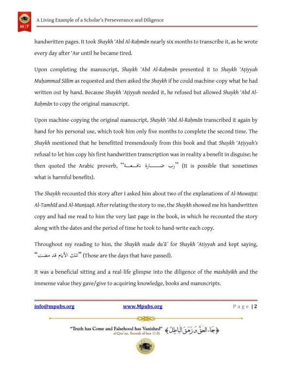 KHDH_20160905_a_warning_against_a_weak_hadeeth_about_the_merits_of_the_first_ten_days_of_dhul_hijjah-2