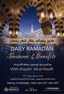 Daily Ramaḍān Treasure and Benefits by Shaykh ʿAlī al-Waṣīfī