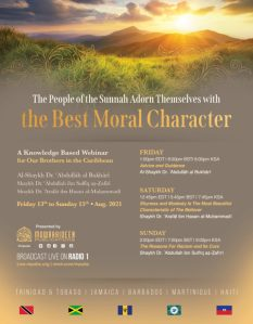 Shyness & Modesty Is The Most Beautiful Characteristic of Believers by Shaykh Dr. 'Arafāt Muḥammadī