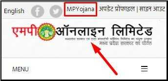 MP Online Portal Login Page by MPYojana.com
