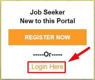 click login for mp rojgar portal login