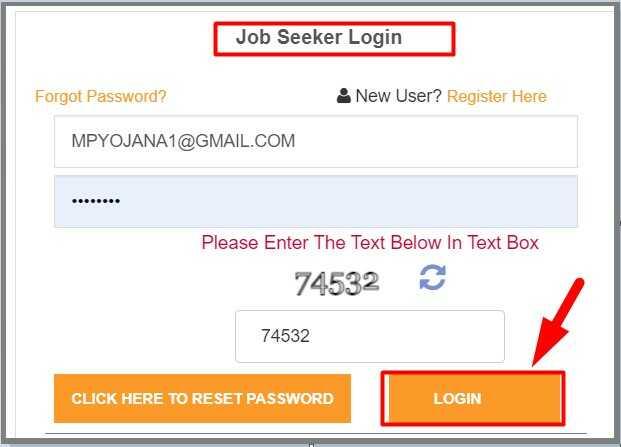 write user name and password for login mp rojgar portal