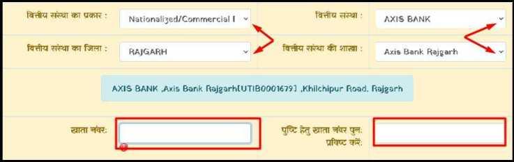 Fill Form For Mp Vidhwa Pension Yojana Online Apply